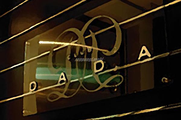 六本木4丁目 DADA店内画像