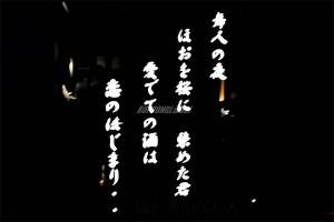 時給高い六本木キャバクラ舞人・マイト画像3