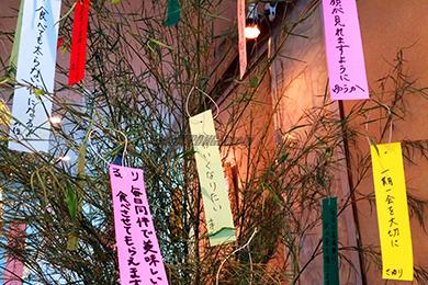 六本木ベルフェーム!高級クラブのホステス七夕の切なる願い