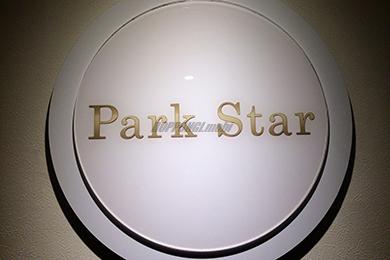 六本木高級クラブ「パークスター」!新店オープン