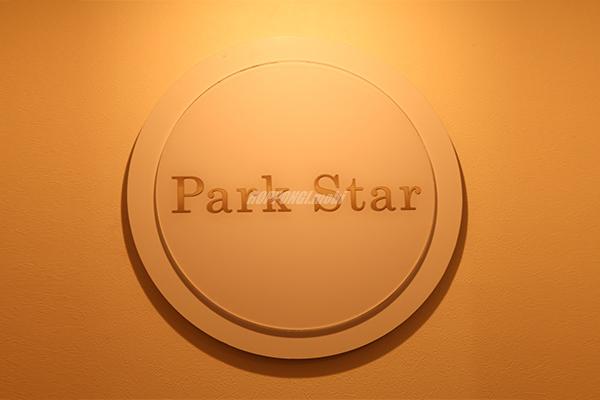 パークスター(ParkStar)店内画像