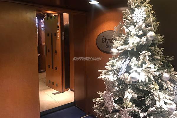 六本木の高級クラブ「エリゼ」の面接・体験入店のリアル画像!2017年12月